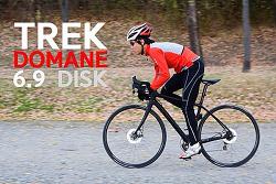 TREK DOMANE 6.9 DISK - 'All Terrain Road bike'