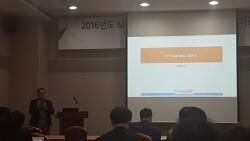 프랜차이즈ERP연구소-프랜차이즈M&A전략 - 정부산하 'M&A 자문기관 워크샵'