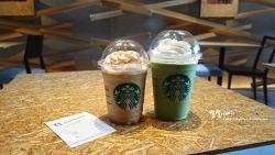 달콤한 휴식 ::스타벅스 다자이후 오모테산도점