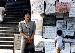 예술의 상상력과 정치의 각론 사이의 북한