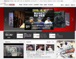 MBC Sports+의 기술 제휴로 대만 프로야구 중계 수준이 한층 높아졌다.
