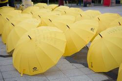 광주를 다녀오다!! 노란우산 프로젝트