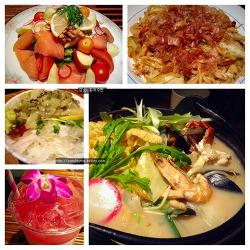 한국에 있는 동안 맛본 음식들 1