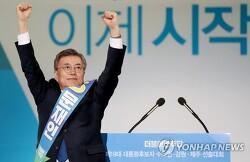 민주당 경선 최종결과 문재인 확정 그리고 이재명