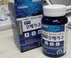오메가3 omega-3 를 건강한 몸을 위하여 먹기 시작^^