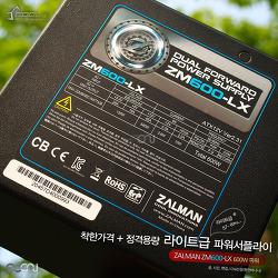착한가격 + 착한용량 ,잘만(ZALMAN) ZM600-LX 파워서플라이