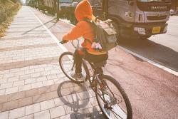 Rider Hooney
