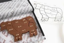 [4]발렌타인데이 한우한마리 초콜릿 세트