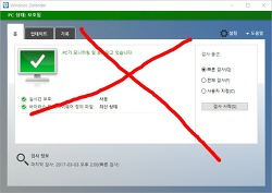 Windows 10 에 Windows Defender 삭제