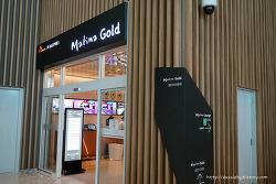 마티나 골드 라운지 인천공항 제2터미널 이용했었네요.