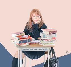 영화 불량소녀, 너를 응원해!(Flying Colors, 2016) 후기, 결말, 줄거리