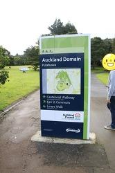 [2017 뉴질랜드] 4. 오클랜드 Domain 공원, 퀸스타운 도착!