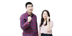 두 마리 토끼를 잡은 김지환씨를 만나다