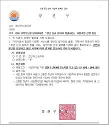 2018 지역주도형 청년일자리 사업 지원기관 선정 소식 ! 😊
