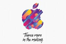 애플 - 10월 30일, 아이패드 발표가 예상되는 이벤트 초대장 배포