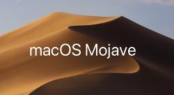 macOS 모하비(Mojave) 클린 설치하기