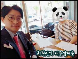 서울 목동 30살 남자 보험 상담 후기 - NH 가성비굿건강보험