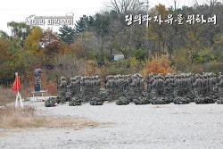 신병 1239기 2교육대 3주차 - 수류탄 투척 훈련