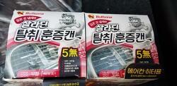 [불스원] 살라딘 탈취 훈증캔 - 에어컨, 히터용 (부제. 에어컨냄새, 히터냄새, 차량의 각종 잡냄새 제거)
