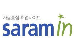 채용사이트 사람인의 당혹스러운 기업 정책, 하루에 두 번 차단 당한 썰