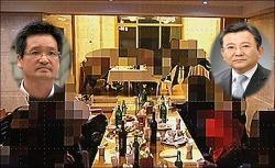 윤중천 김학의 동영상 원본 고화질 별장 성접대