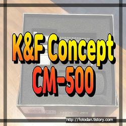 영상용마이크, DSLR마이크, 유튜브마이크로 사용하기 위해 K&F Concept CM-500 결정 - (캐논 60D + CM500)