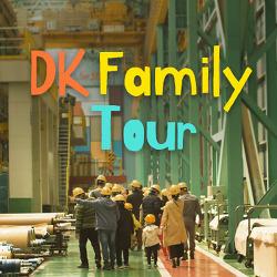DK Family Tour