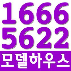 [인천아파트분양] 검단센트럴푸르지오 회사보유분 확인하기