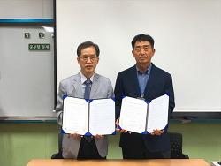 서귀포초등학교 드림스쿨 기본계획 설명회 및 협약식이 진행되었습니다!