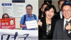 궁찾사 국민소송인단, 우리는 싸움을 멈추지 않는다
