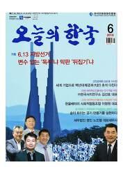 주식회사 한국서지연구소 김선호대표 2018 애국혁신인물대상 수상