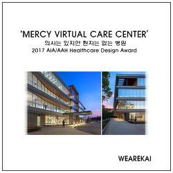 MERCY VIRTUAL CARE CENTER