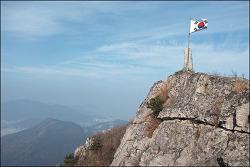 20181125 계룡산 선자산 (경남거제)