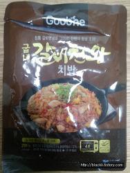 [간편식품] 굽네 갈비천왕 치밥 냉동식품 후기