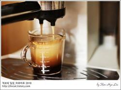 [적묘의 커피]홈카페,드롱기,eco310,에스프레소 샷잔,빈티지 디자인,에스프레소 머신