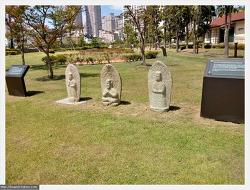 부산 시민공원 내 야외에 있는 역사 유물