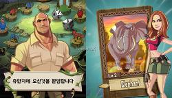 NHN엔터테인먼트의 쥬만지 더 모바일게임, 소프트 런칭