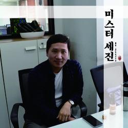 """[올키스트라 상위관악단 지휘자 인터뷰] 미스터 세진, """"합시다 지휘, 나랑 같이"""""""