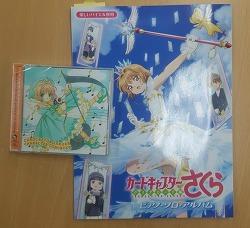 [악보+음반]카드캡터 사쿠라 클리어카드 편 악보+Character Songbook 음반을 구입했습니다.