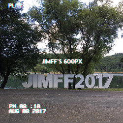 JIMFF 개막임박! : 사무국 이야기...