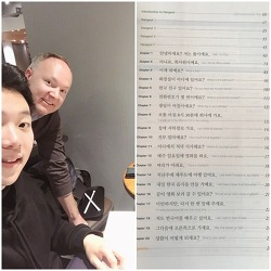 [1:1 Korean Class] 첫 인상이 매우 좋아서 함께 즐겁게 해나갈 수 있을것 같습니다