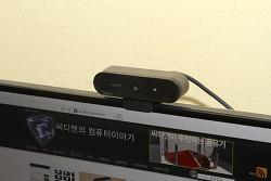 로지텍 BRIO 4K 웹캠 유튜브 생방송 녹화방송 게임방송 해보기