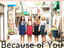 [음원발매] Because of You
