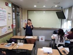 2017년 11월 스쿨링수업