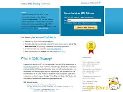 티스토리 블로그 사이트맵 만들기