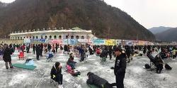 산천어와 함께한 '수자원부' 신년회