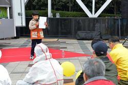 신고리 4호기 시험가동 중단 촉구 울산 탈핵대회