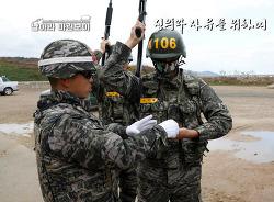 신병 1239기 1교육대 3주차 - 전투사격 훈련