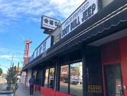 [엘에이 한인타운 맛집] 자갯 서베이가 인정한 숯불갈비는 '숯불집' 고깃집ㅣ 코리안 비비큐 바베큐 레스토랑 ㅣ 양념갈비 식당