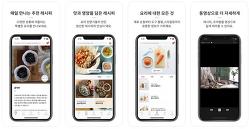설날 추천앱! 아이폰 앱 5가지 - 토스, 카카오뱅크, 아내의 식탁, 포토스캐너, 뱅크샐러드